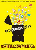 0806_poster198.jpg