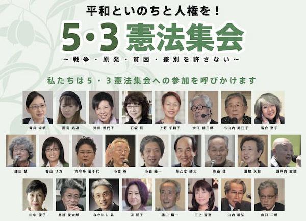 53yokohama.jpg