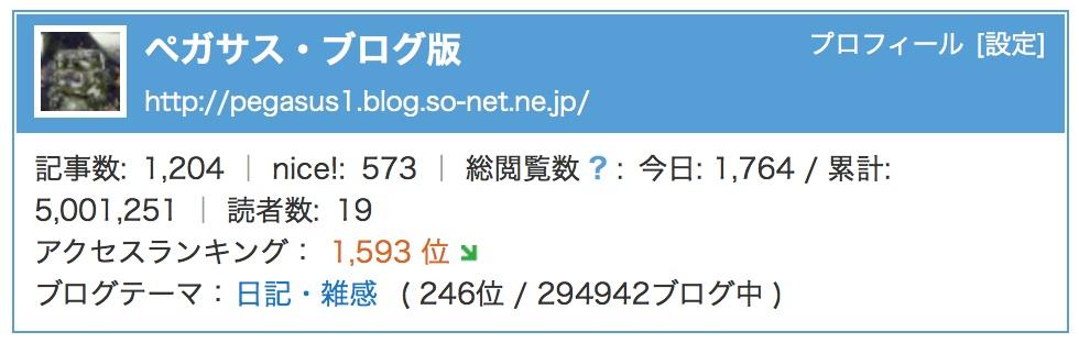 5million.jpg