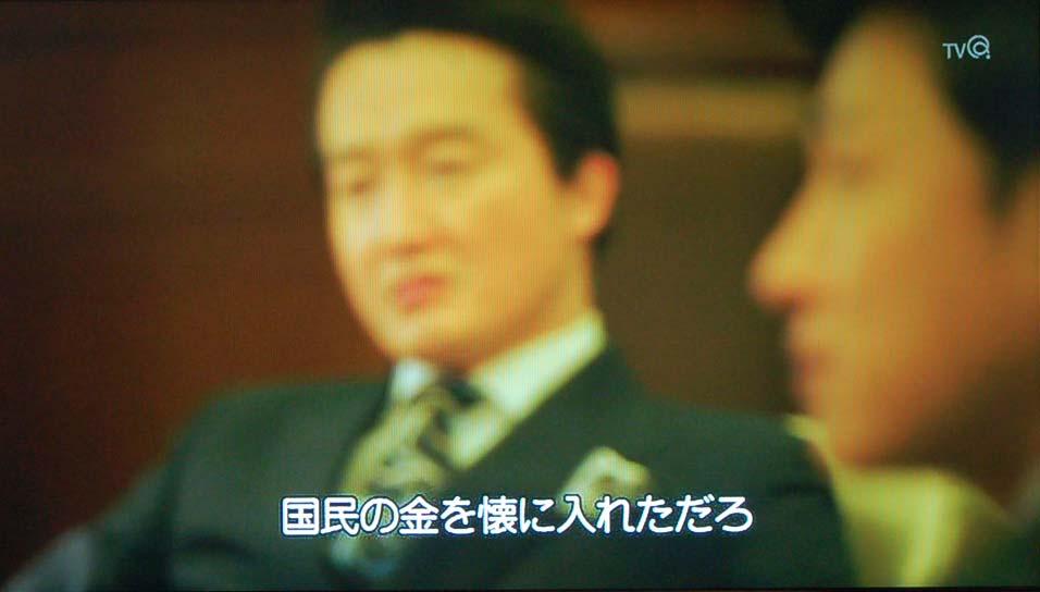 DSC_0637.JPG