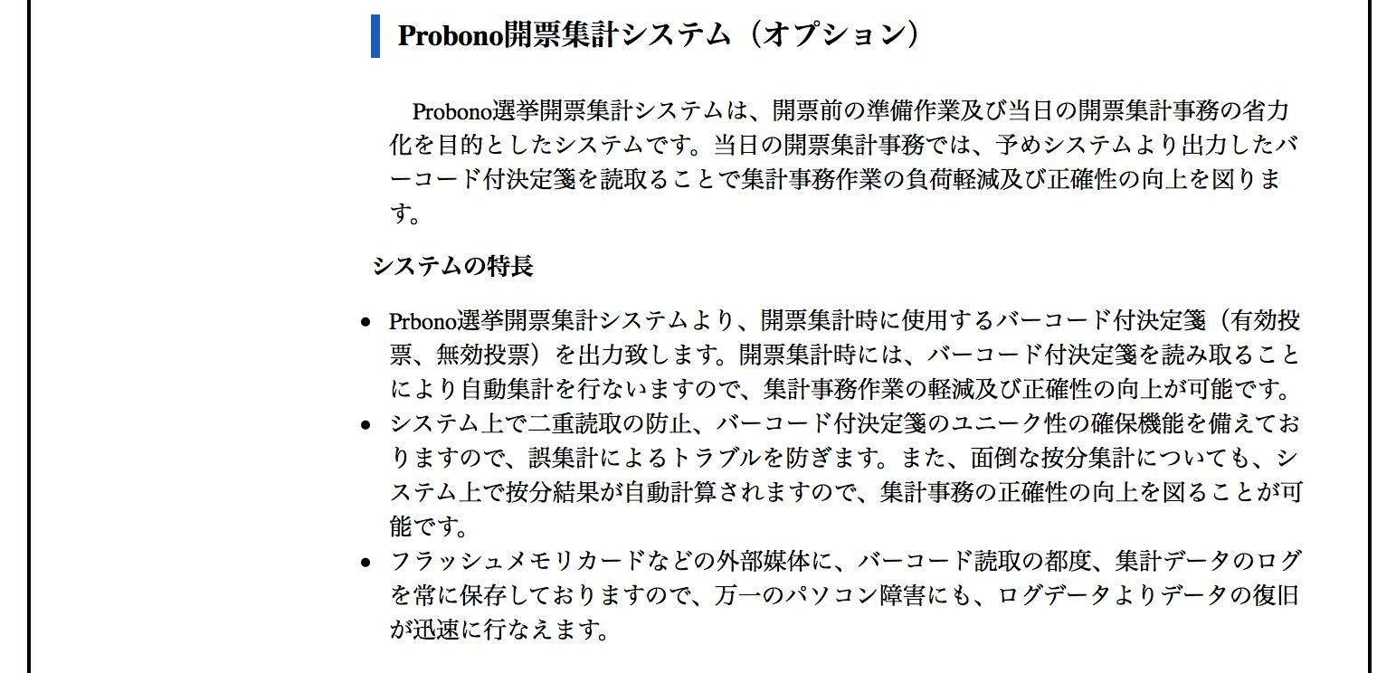 行政システム株式会社-バーコード.jpg