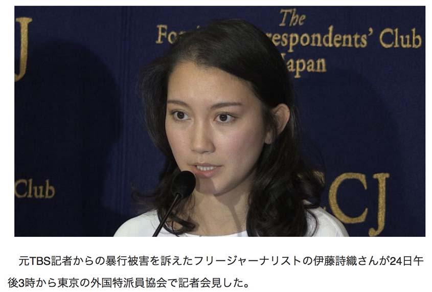 fcc-shiori.jpg