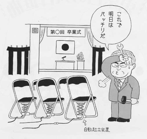 jidokisho-pic-cr.jpg