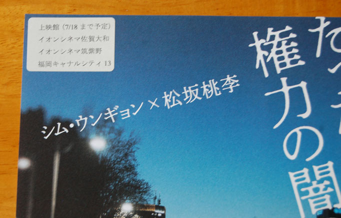 DSC_3959.jpg