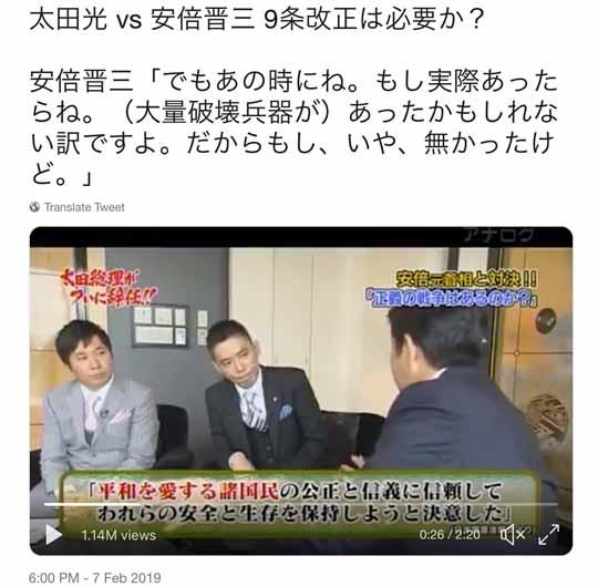 太田総理.jpg