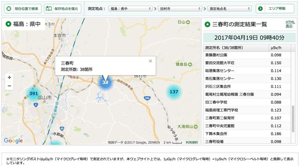 福島県三春町170419.jpg