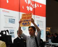 sugihara_photo_2tn.jpg