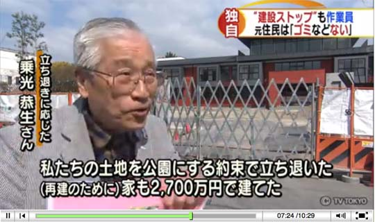 yusate3.jpg